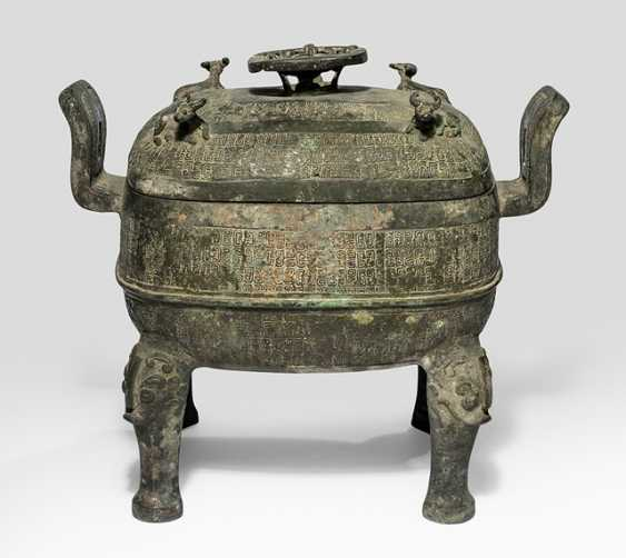 Food vessel, in archaic style Bronze - photo 1