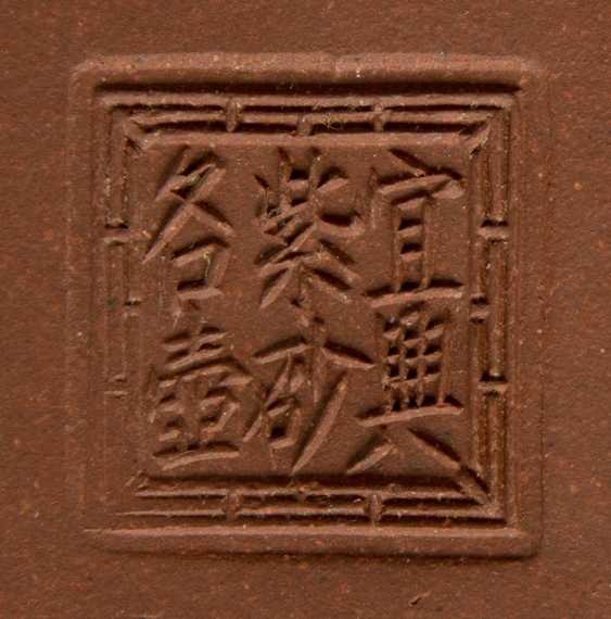 'Yixing'teapot in the Form of a plum tree root segment - photo 2