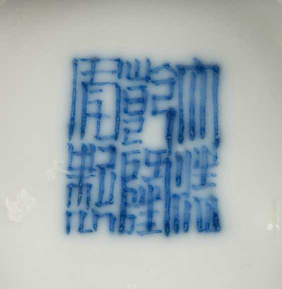 Small dish with decoration of green dragons on a yellow ground - photo 2