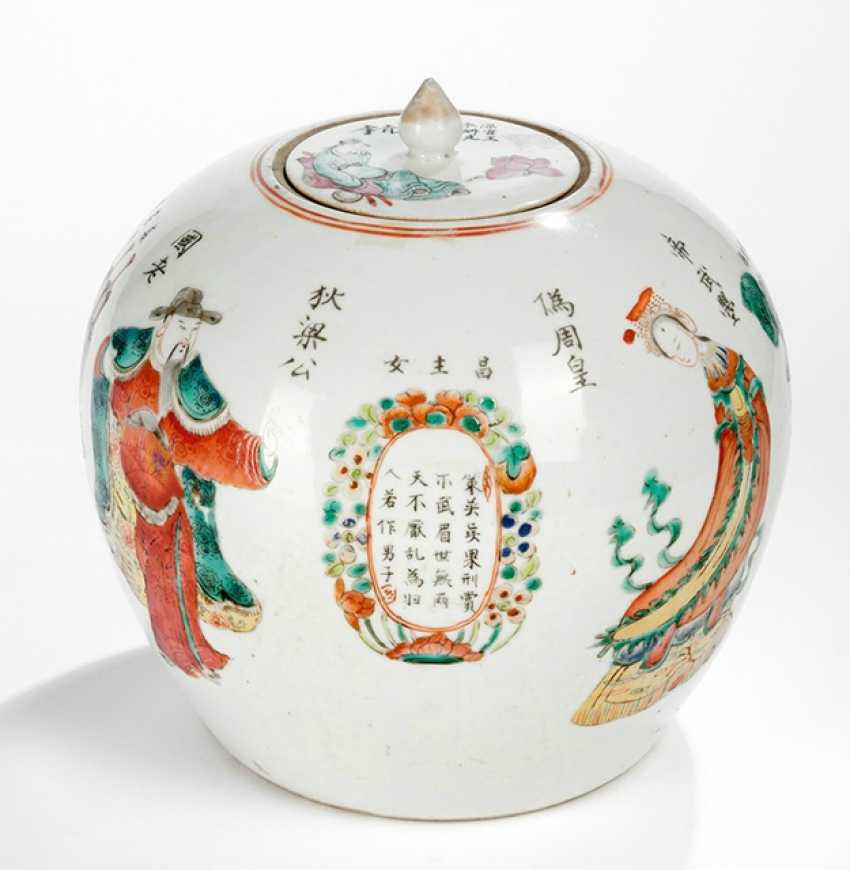 Shoulder pot porcelain with lid, poems and decor of the historic persons - photo 1
