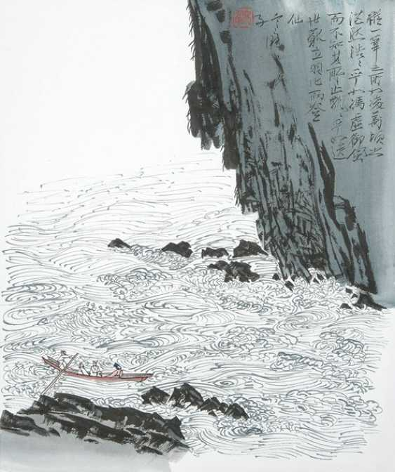 Painting of a boat on a cliff - photo 1
