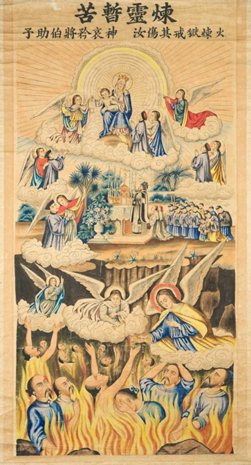 Two pictorial explanations of the Christian Redemption, Coloured prints - photo 1