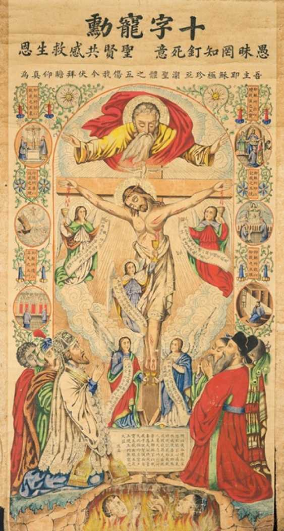 Two pictorial explanations of the Christian Redemption, Coloured prints - photo 2