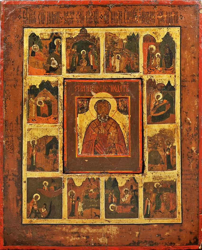 "Icon ""the life of Saint Nicholas"" - photo 1"