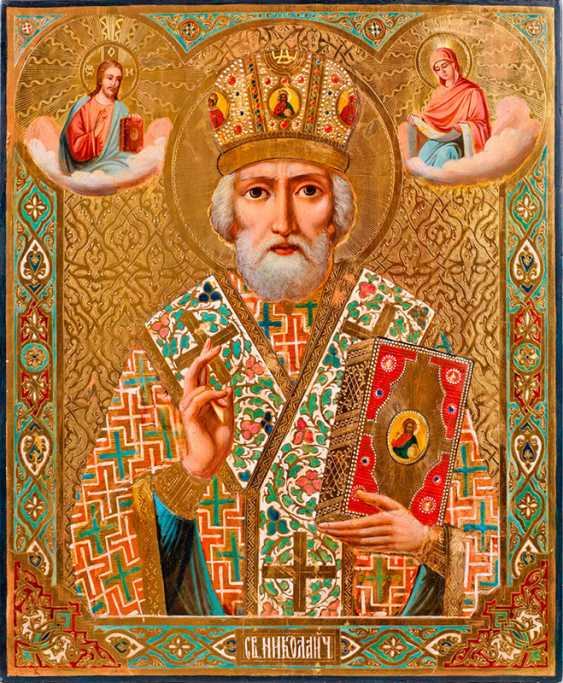 "Icon ""Hl. Nicholas the Wonderworker"" - photo 1"
