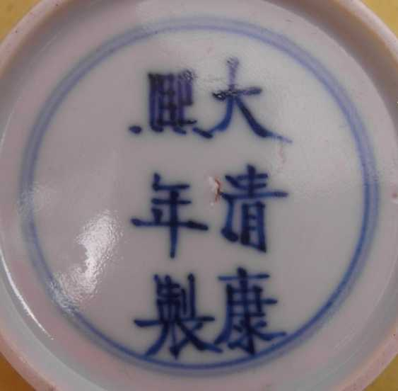 Brush washer and plate with dragon - photo 3