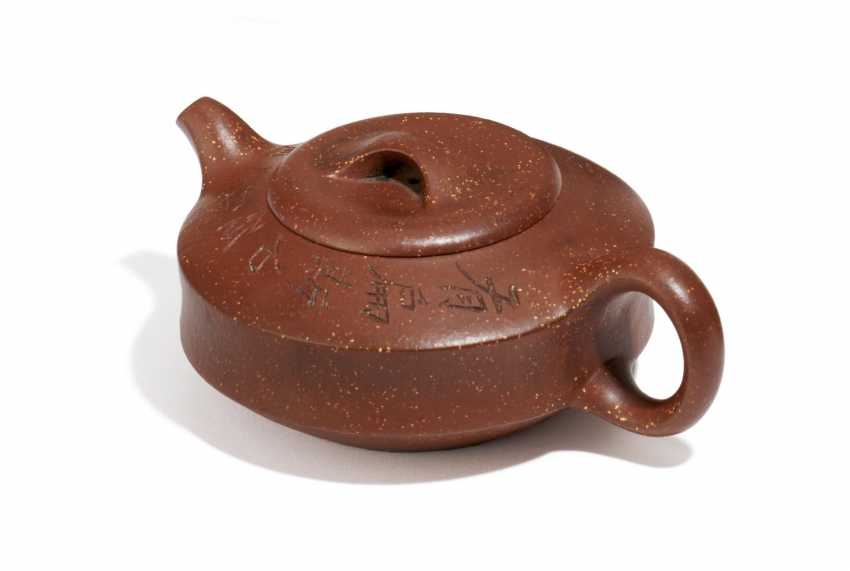 Flat teapot with poem - photo 1