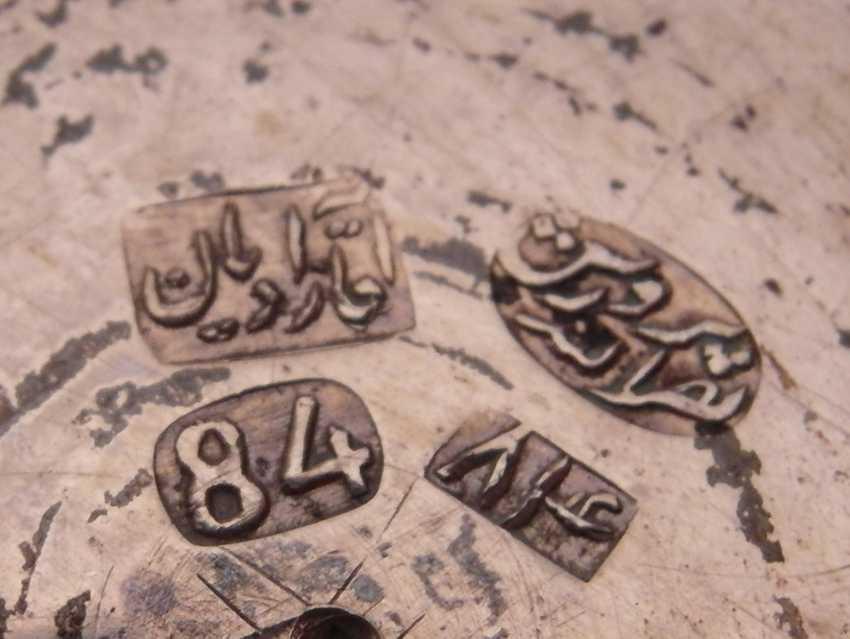 Vintage Persian silver - photo 3
