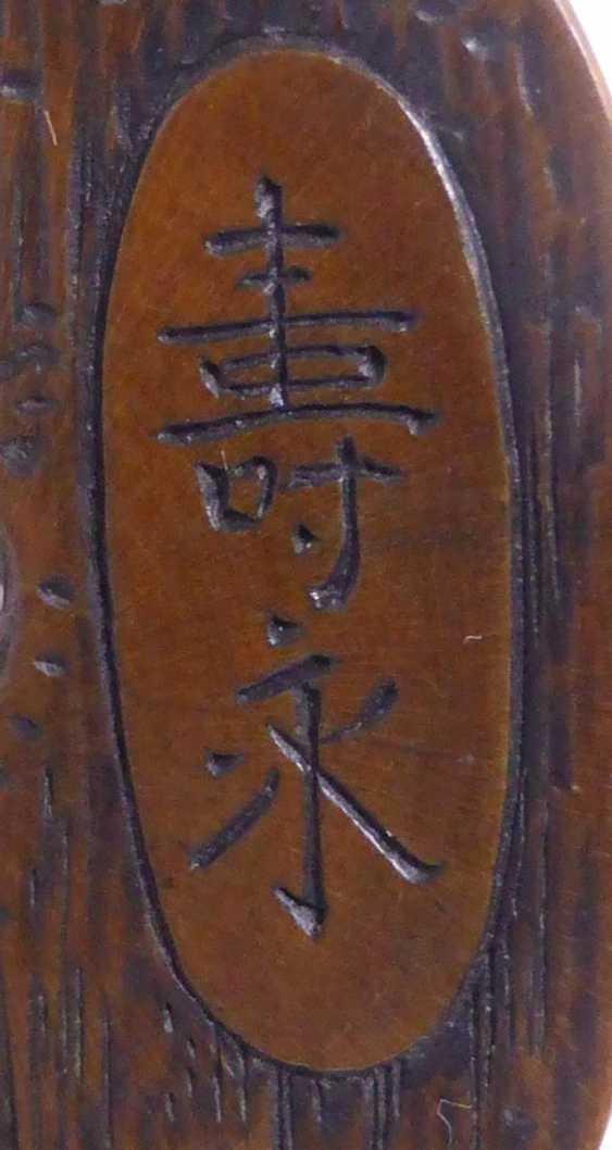 Netsuke: brushwood trader with ox - photo 2