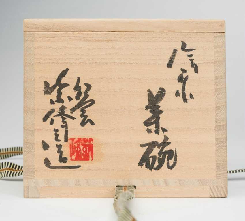 Kanzaki Shihô - photo 3
