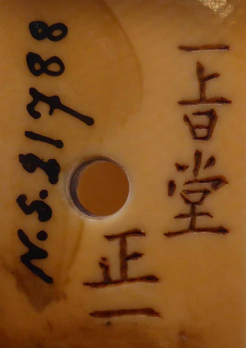 Netsuke: Karako at the Blind cow game - photo 2