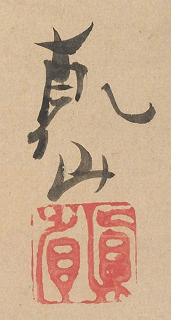 Ogata Kenzan attr. - photo 2