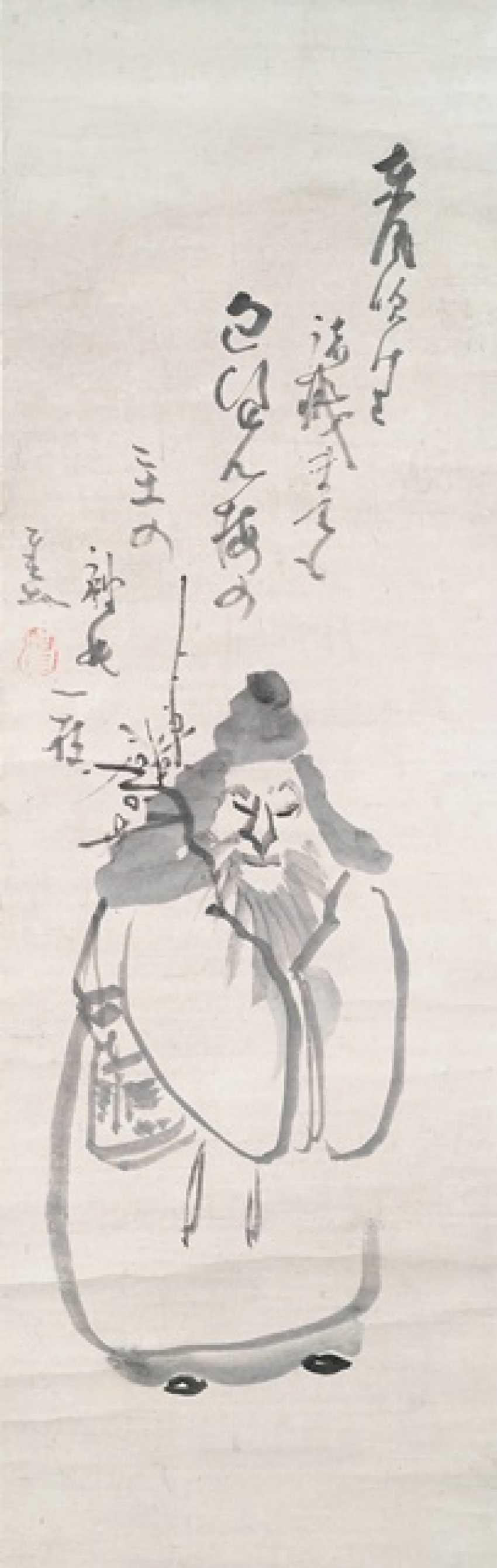 Gibon Sengai attr. - photo 1