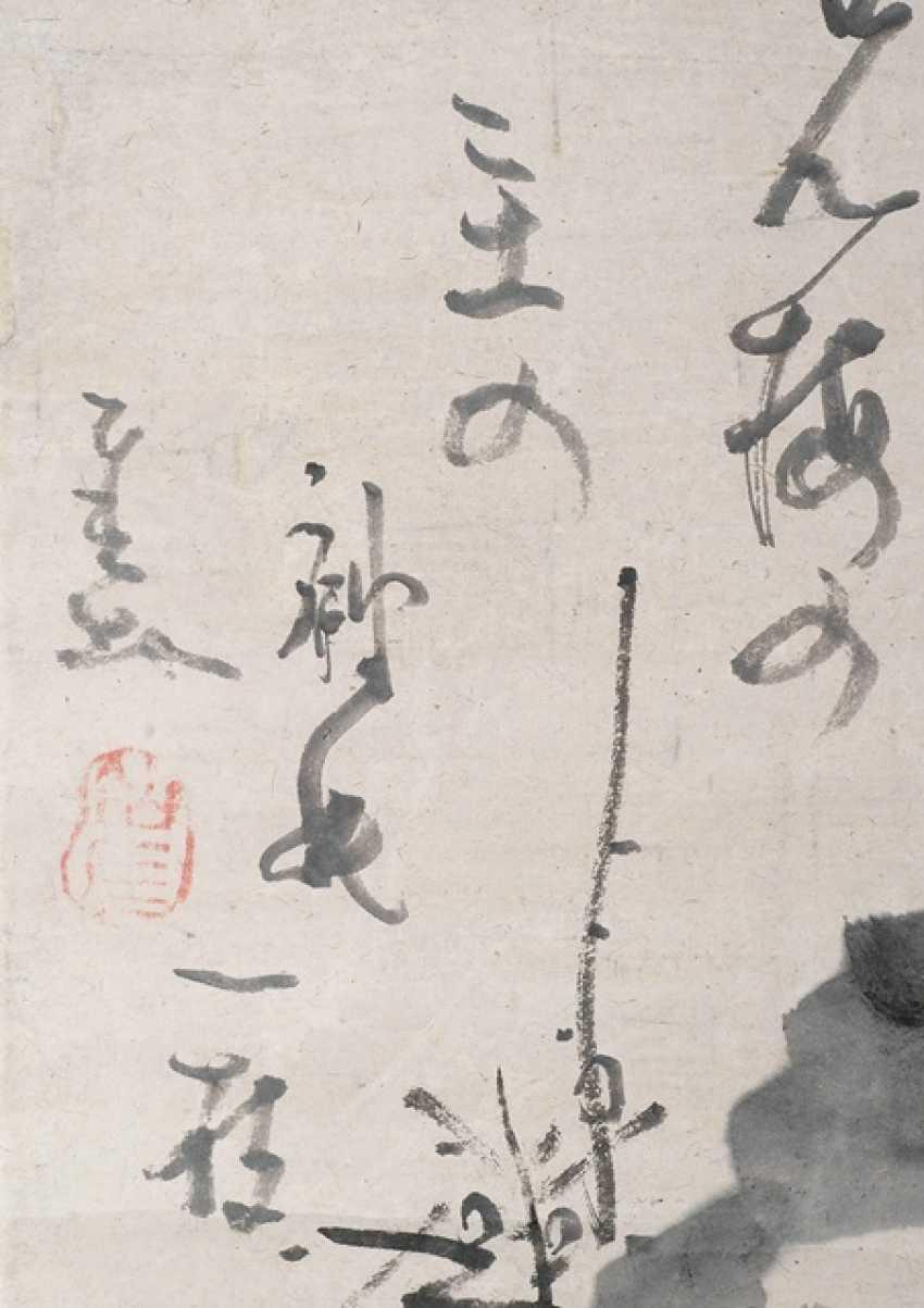 Gibon Sengai attr. - photo 2