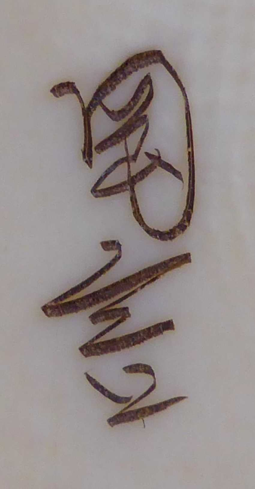 Zwei netsuke - photo 3