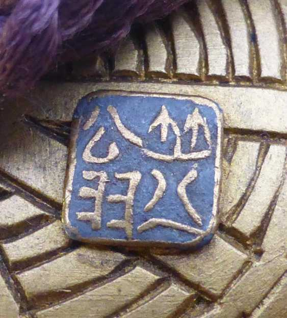 Inrô: medallions with landscapes and animals - photo 4
