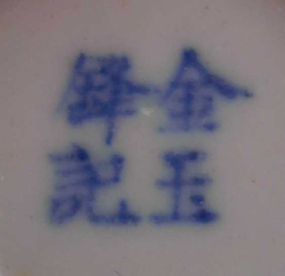 Collection of blue-and-white porcelain - photo 2