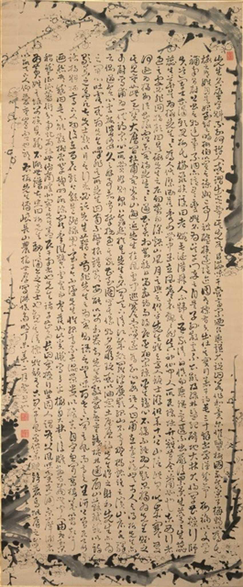 Calligraphy - photo 1