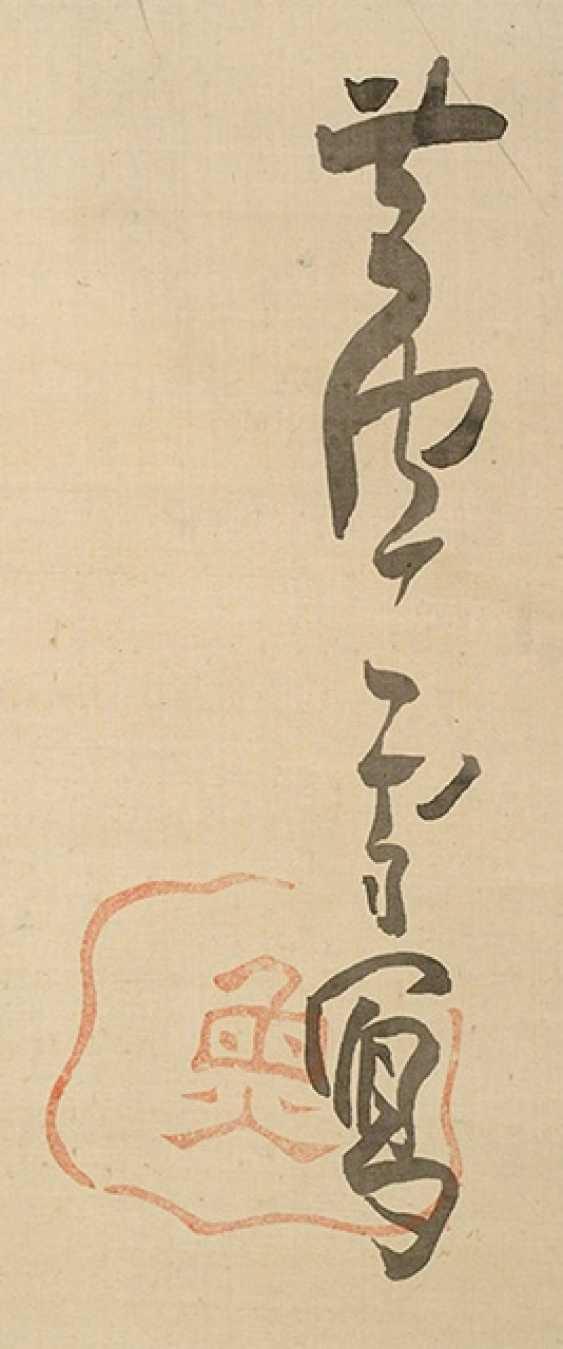 Nagasawa Rosetsu attr. - photo 2