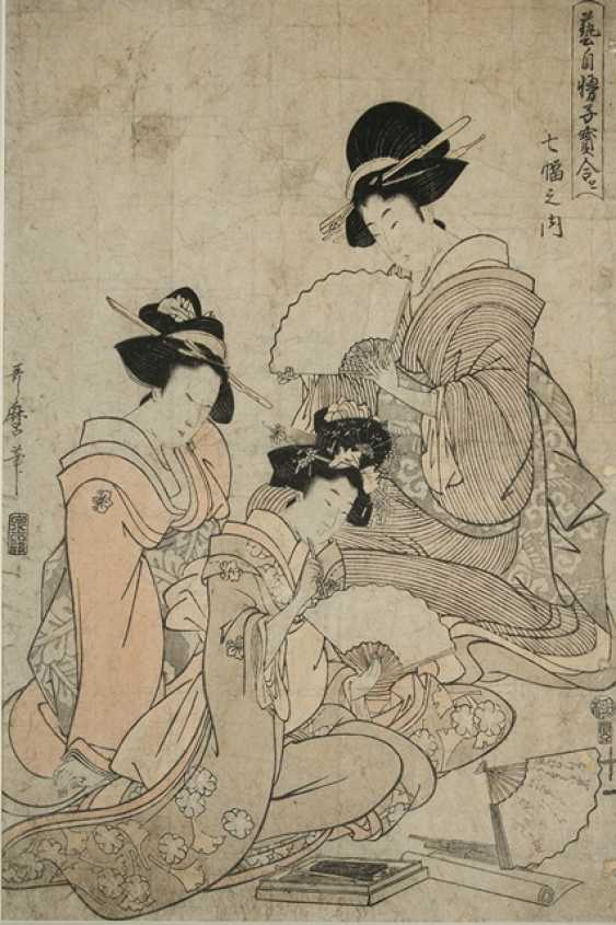 Kitagawa Utamaro - photo 1