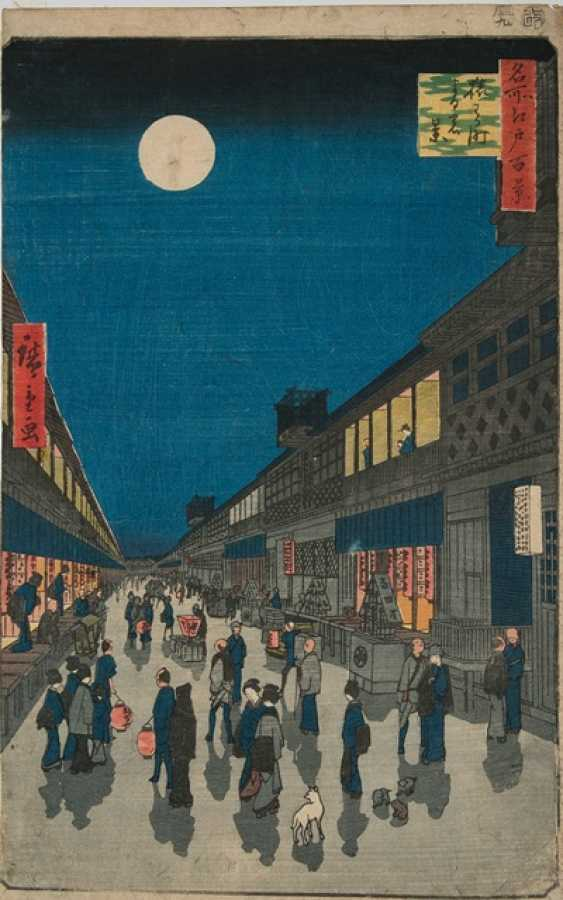 Utagaji Hiroshima - photo 1