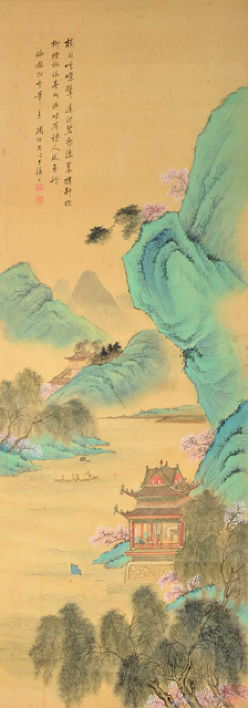 Painting of a rocky river landscape with pavilions - photo 1