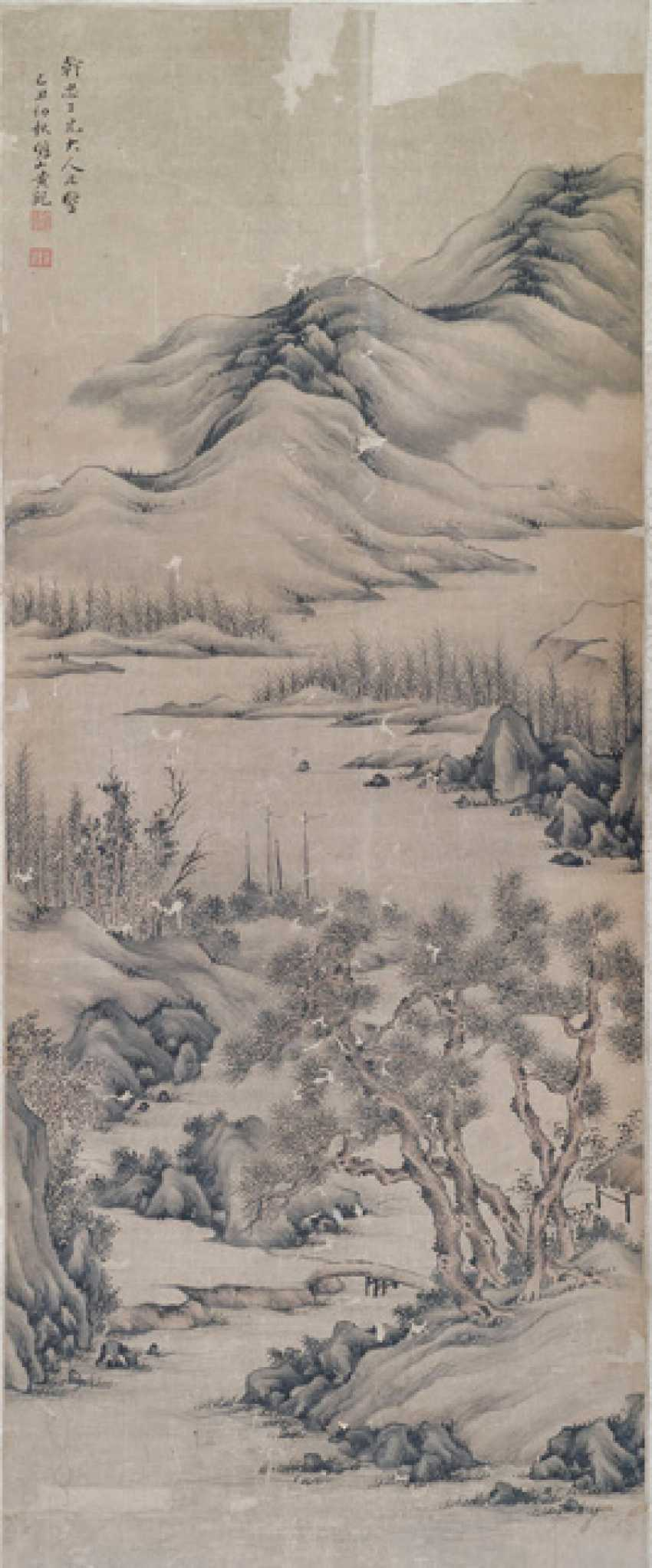 Huang Guan: landscape with pine trees - photo 1