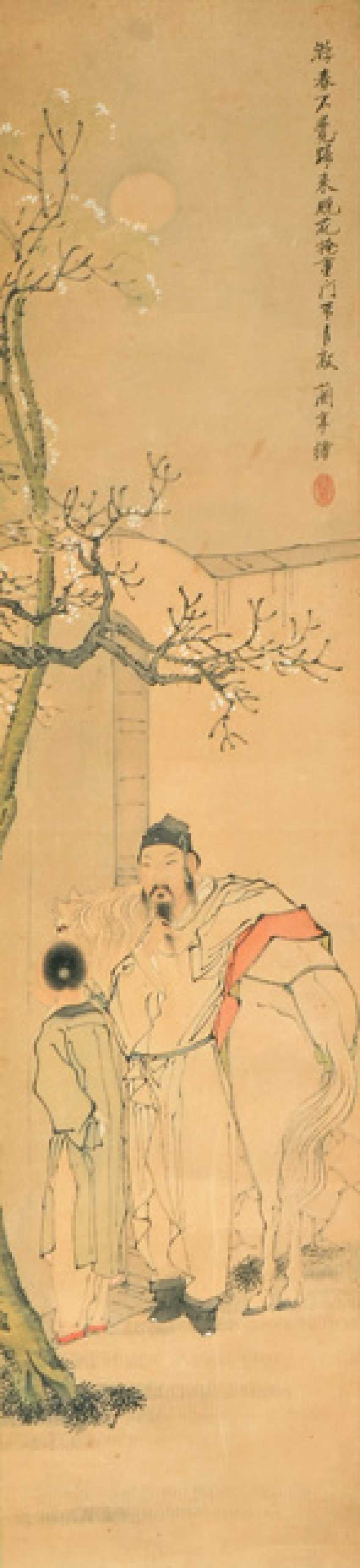 Painting with two figures and a horse under a blooming tree - photo 1