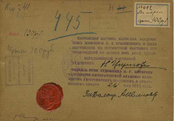 KRYZHITSKY, KONSTANTIN (1858-1911)