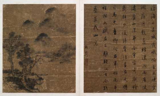 Альбом-двойной лист с речной пейзаж и каллиграфия - фото 1