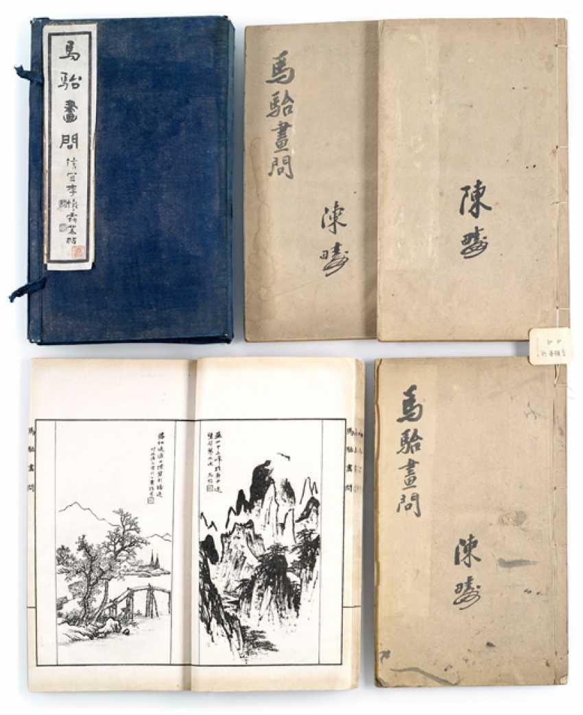 White Tai (1886 - 1937): White Salts Products Wen - photo 1