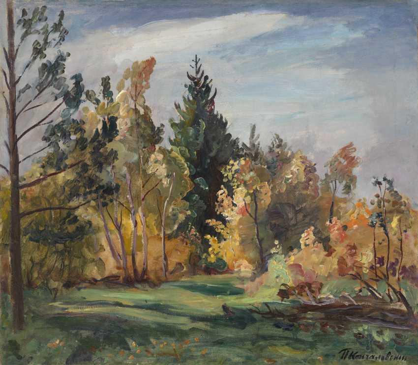 KONCHALOVSKY, PETR (1876-1956) - photo 1