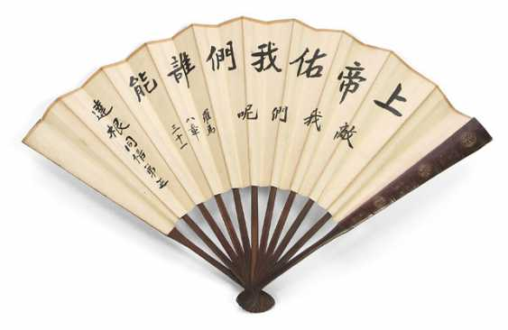 Paper fan with calligraphy - photo 1