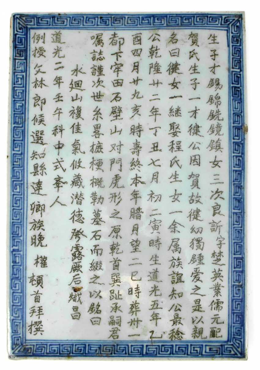 Epitaph made of porcelain with underglaze blue decor - photo 1