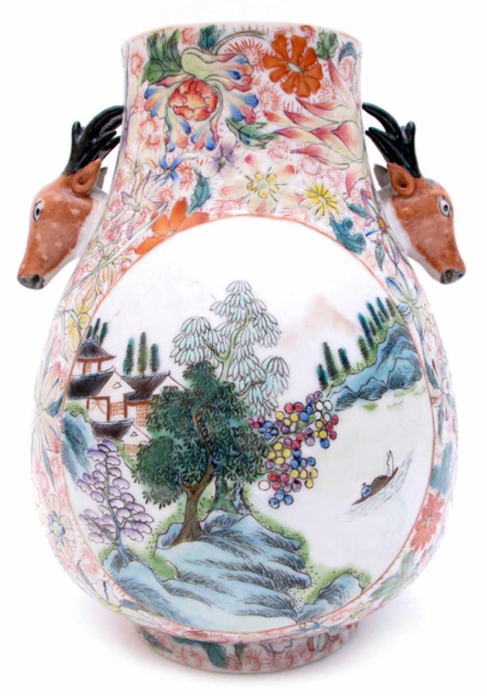 'Hu'shaped Vase with landscape reserves on floral base - photo 1