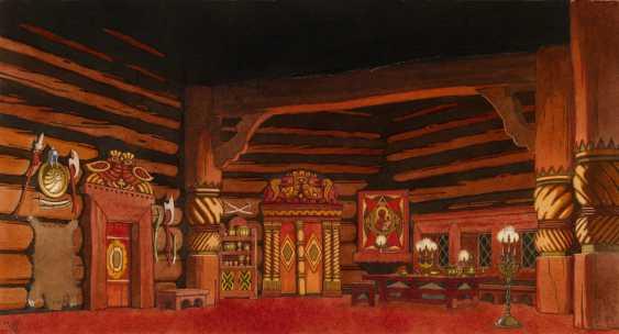 BILIBINE, IVAN (1876-1942) - photo 1