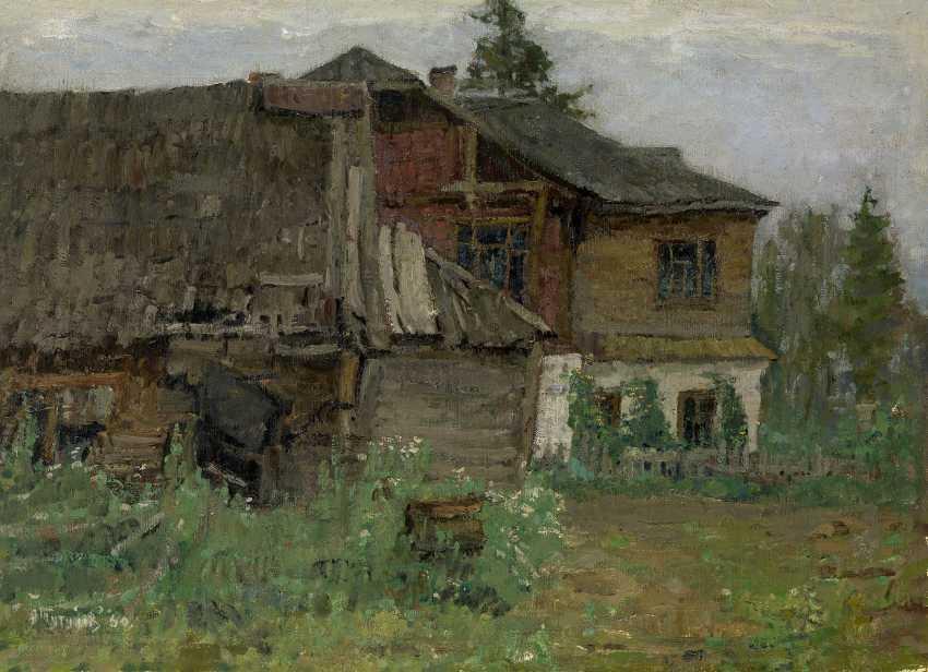 TUTUN, ANDREI (B. 1928) - photo 1