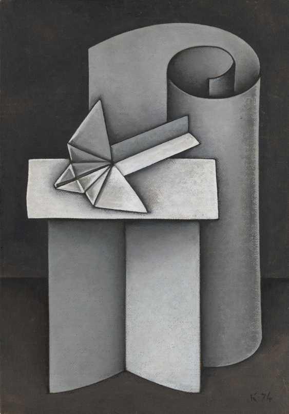 KRASNOPEVTSEV, DMITRY (1925-1995)