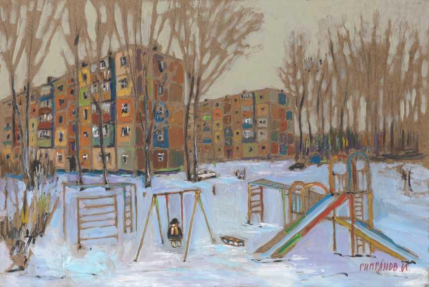 GIMRANOV, ILGIZ (B. 1960) - photo 1