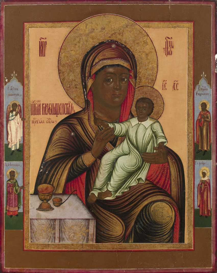 The Kozelshanskaya Mother of God with Selected Saints - photo 1