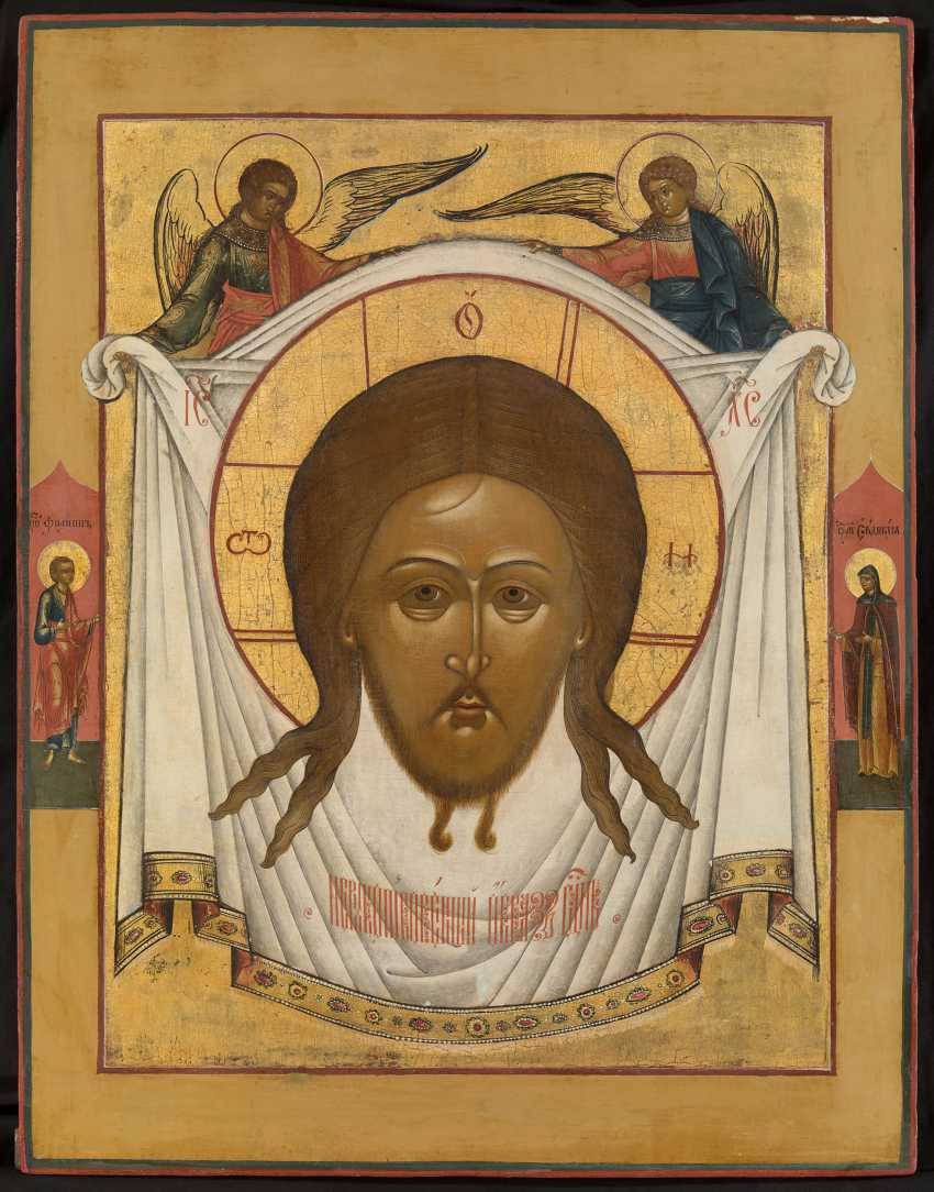 The Holy Face - photo 1