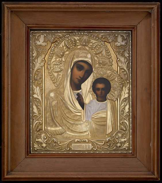 A Pair of Wedding Icons in Silver-Gilt Oklads and Wooden Kiots