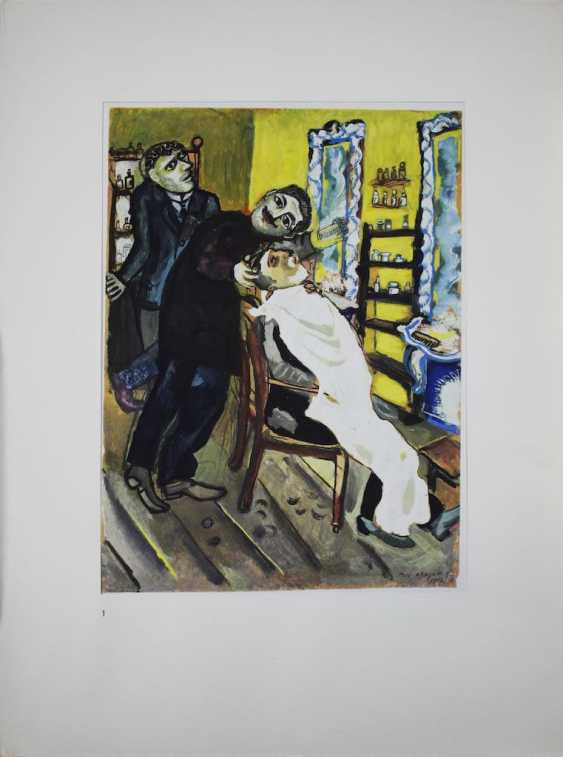 Nine color light prints after gouaches by Marc Chagall - photo 3