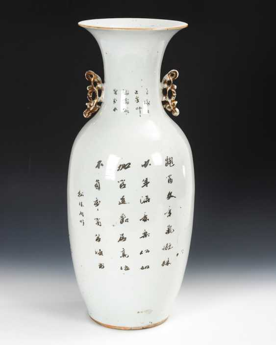 The floor vase. - photo 3