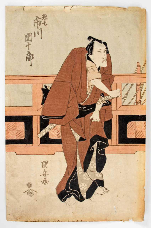 Kuniyasu, Utagawa: Samurai in front of railing - photo 1