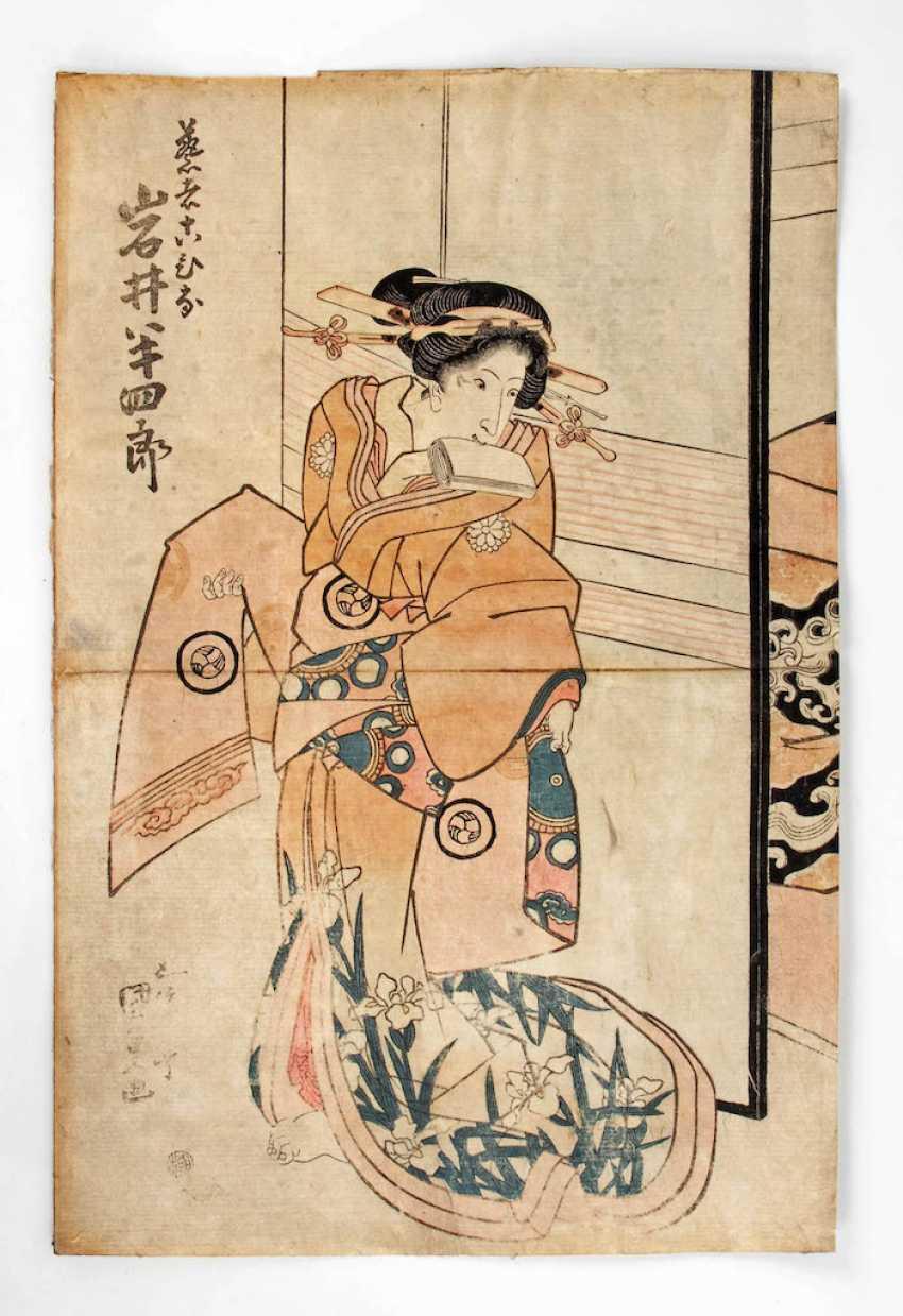 Utagawa Kunisada: Dame avec un Rôle - photo 1
