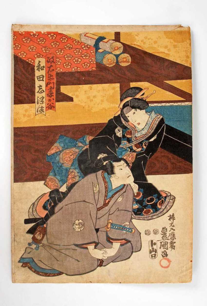 Utagawa Kunisada: Two kneeling figures - photo 1