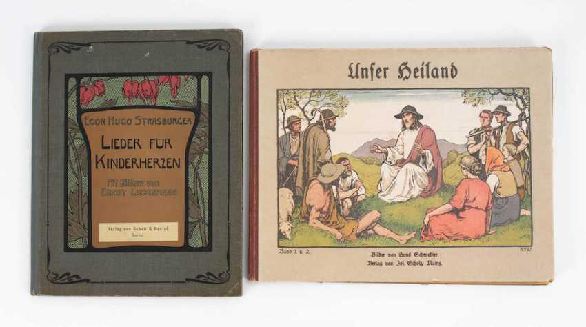 2 детские книги. - фото 1