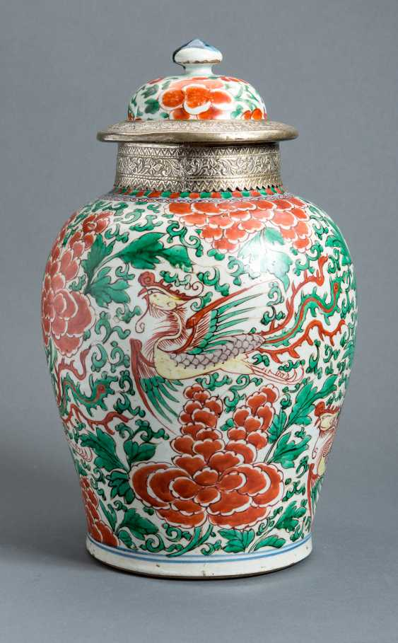COVER CONTAINER WITH PEONIES AND PHOENIXES - photo 1