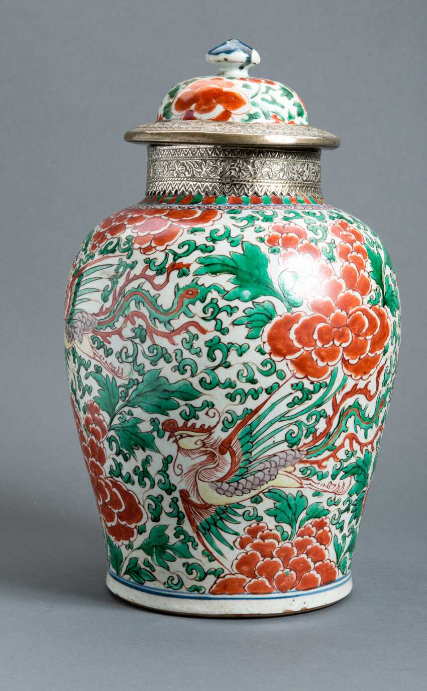 COVER CONTAINER WITH PEONIES AND PHOENIXES - photo 2